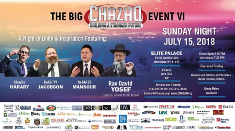 Chazaq Organization