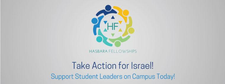 Hasbara Fellowships