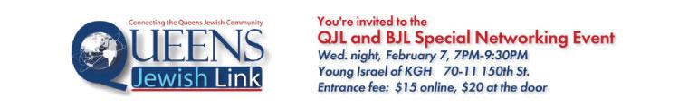 Queens Jewish Link